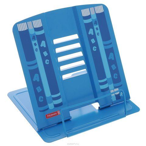 """Подставка для учебников """"Brunnen"""", цвет: голубой"""