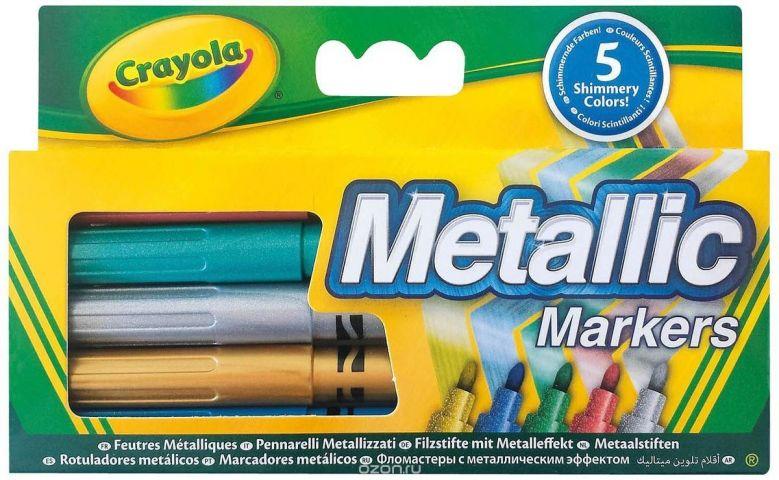 Crayola Набор фломастеров Metallic 5 шт