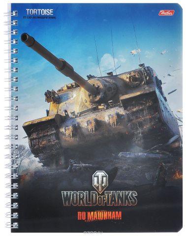 "Hatber Тетрадь в клетку ""World of Tanks. Tortoise"", 96 листов, формат А5"