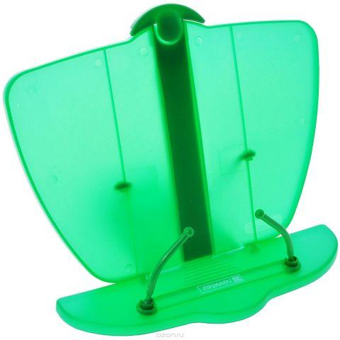 Brunnen Подставка для учебников, цвет: зеленый