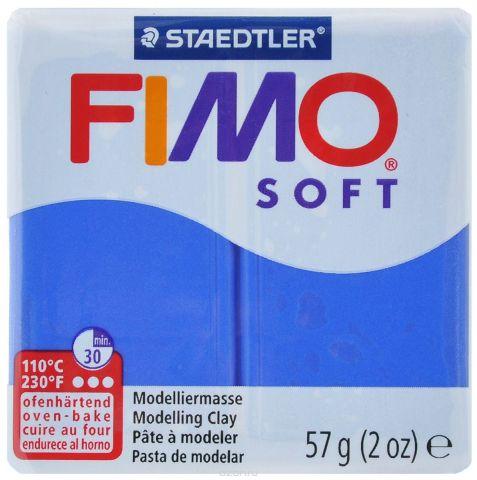 """Полимерная глина Fimo """"Soft"""", цвет: блестящий синий, 57 г"""