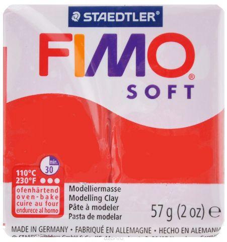 """Полимерная глина Fimo """"Soft"""", цвет: индийский красный, 57 г"""
