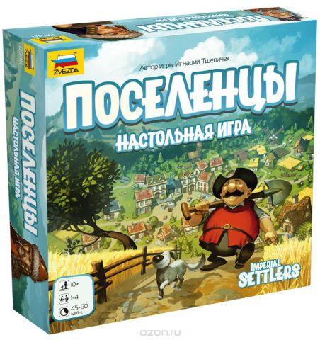 Звезда Настольная игра Поселенцы