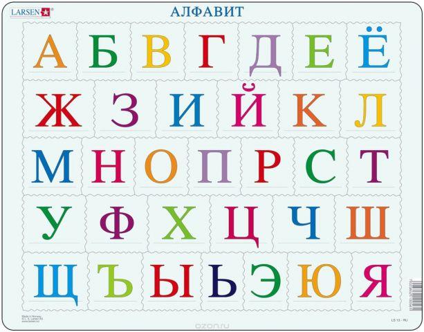Larsen Пазл Алфавит