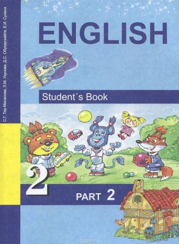 Английский язык. 2 класс. Учебник. В 2 частях. Часть 2 / English 2: Student's Book: Part 2