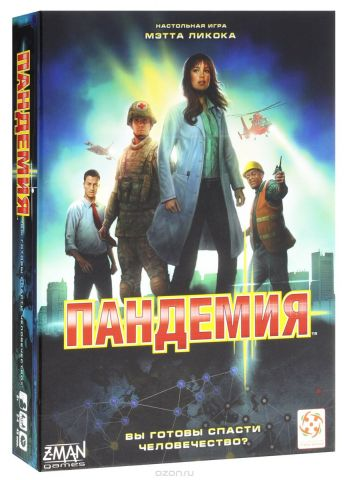 Стиль Жизни Настольная игра Пандемия