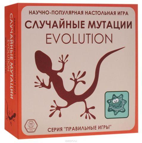 Правильные игры Настольная игра Эволюция Случайные мутации