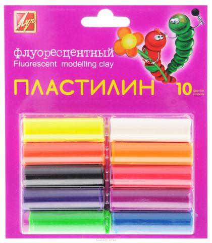 Луч Пластилин флуоресцентный 10 цветов