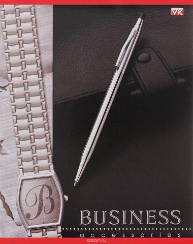 Hatber Тетрадь Business 96 листов в клетку цвет черный