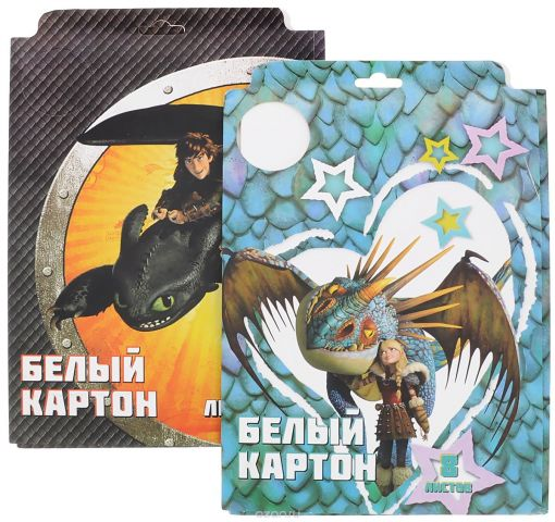 Action! Картон белый Dragons 8 листов 2 шт