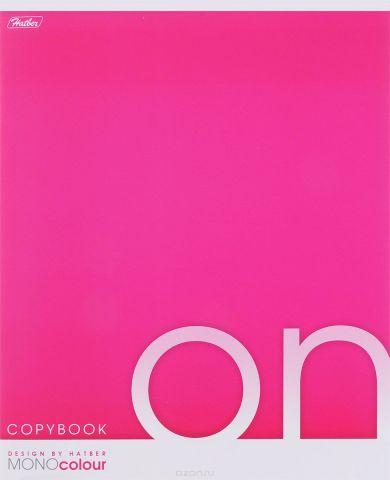 Hatber Тетрадь Mono Colour 96 листов в клетку цвет розовый