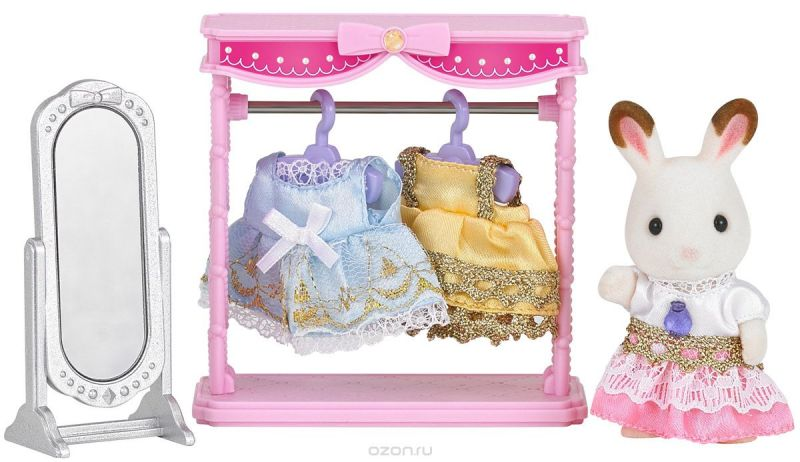 Sylvanian Families Игровой набор Праздничные платья