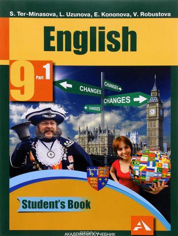 English 9: Student's Book: Part 1 / Английский язык. 9 класс. Учебник. В 2 частях. Часть 1