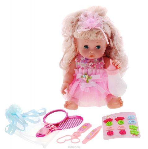 Tongde Игровой набор с куклой Малышка