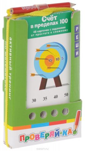 Айрис-пресс Обучающая игра Счет в пределах 100