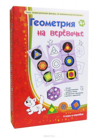 Игротека Татьяны Барчан Лото Геометрия на веревочке