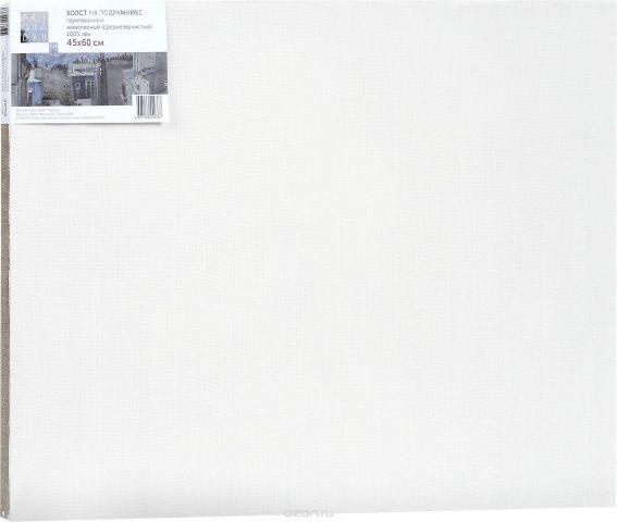 """Холст ArtQuaDrum """"Живописный"""" 45 х 60 см, на подрамнике, грунтованный"""