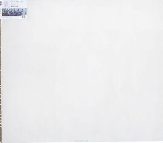 """Холст ArtQuaDrum """"Мелкозернистый"""" 80 х 100 см, на подрамнике, грунтованный"""