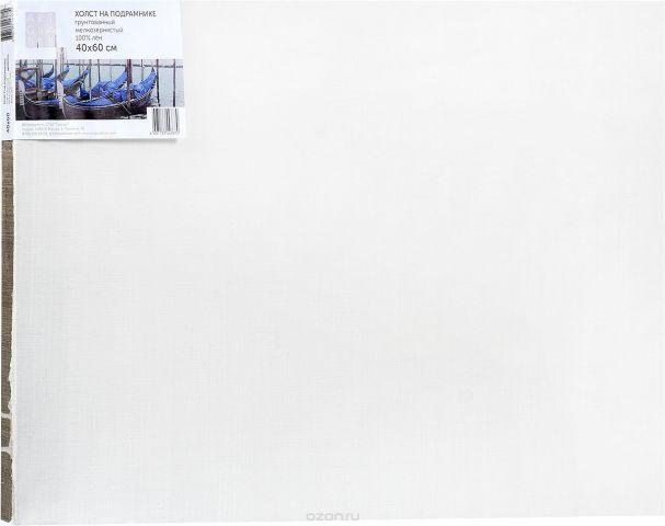 """Холст ArtQuaDrum """"Мелкозернистый"""" 40 х 60 см, на подрамнике, грунтованный"""