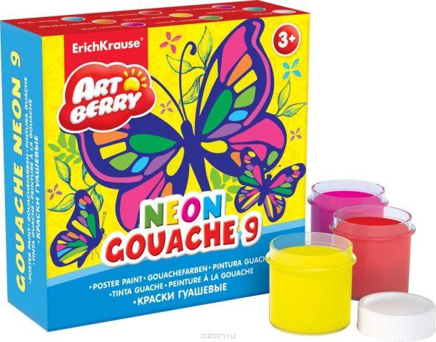 Erich Krause Гуашевые краски Artberry Neon 9 цветов