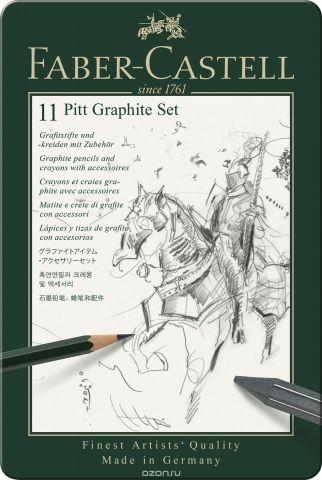 Faber-Castell СПЕЦИАЛЬНЫЙ НАБОР PITT MONOCHROME металлическая коробка 11 предметов