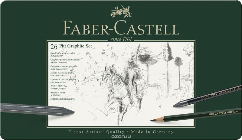 Faber-Castell Художественный набор Pitt Monochrome Set 26 предметов