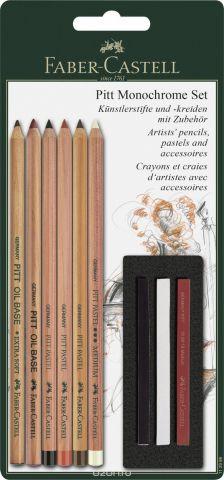 Faber-Castell Пастельные карандаши PITT и мелки PITT Monochrome в блистере 9 предметов