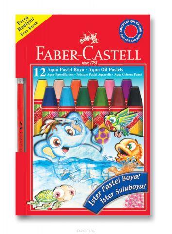 Faber-Castell Масляная пастель на водной основе 12 цветов