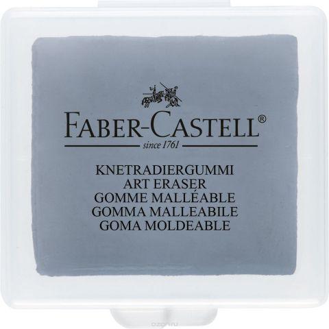 Faber-Castell Художественный ластик цвет серый
