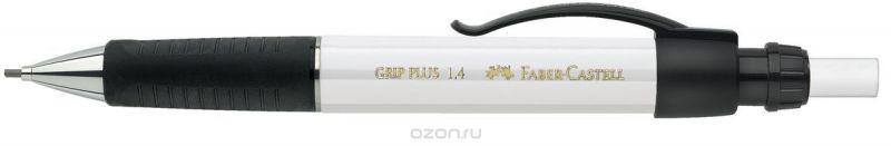 Faber-Castell Карандаш механический Grip Plus цвет корпуса белый 131401