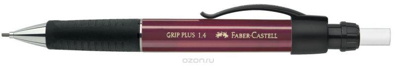Faber-Castell Карандаш механический Grip Plus цвет корпуса красный 131431