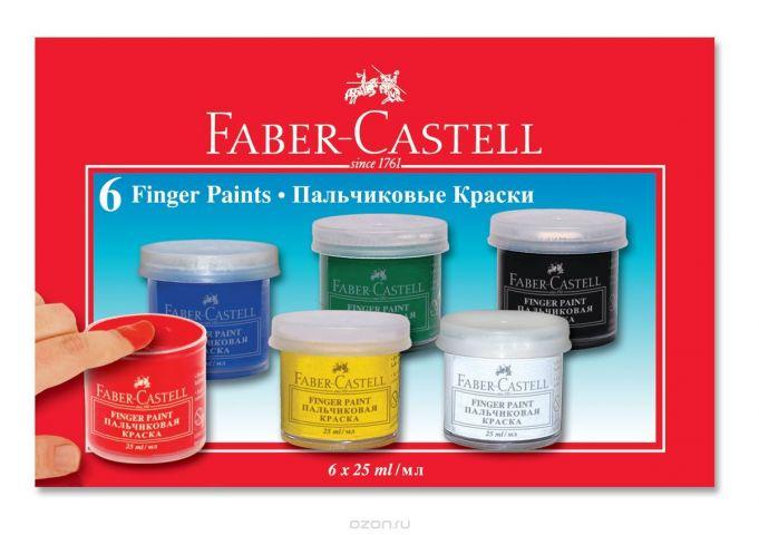 Faber-Castell Краски пальчиковые 6 цветов 160402