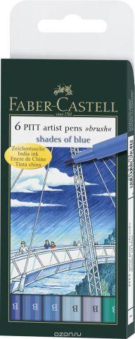Faber-Castell Капиллярные ручки с кисточкой Pitt Artist Pen Shades Of Blue 6 цветов