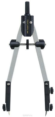 Faber-Castell Циркуль Quick Set Ultra-S цвет черный серебристый