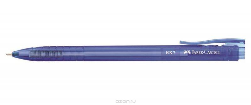 Faber-Castell Ручка шариковая RX-7 синяя цвет корпуса синий