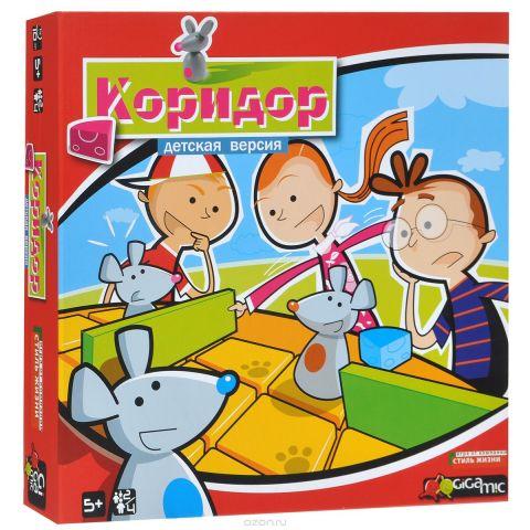 Gigamic Настольная игра Коридор Детская версия