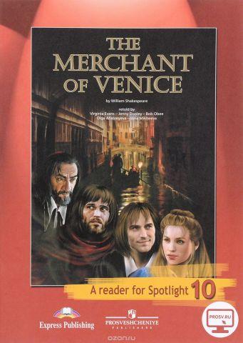 The Merchant of Venice: A Reader for Spotlight 10 / Венецианский купец. 10 класс. Книга для чтения
