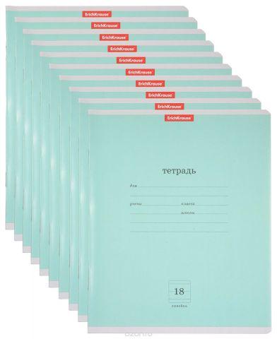 Erich Krause Набор тетрадей Классика в линейку 18 листов цвет зеленый 10 шт 35279