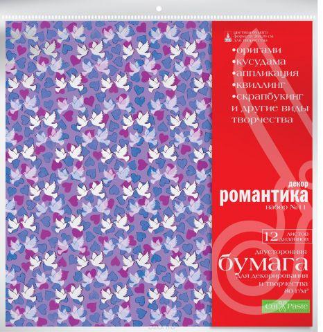 Альт Бумага для декорирования и творчества Декор Романтика Набор №11 12 листов 29 см х 29 см