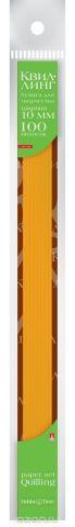 Альт Бумага для квиллинга 10 мм 100 полос цвет оранжевый