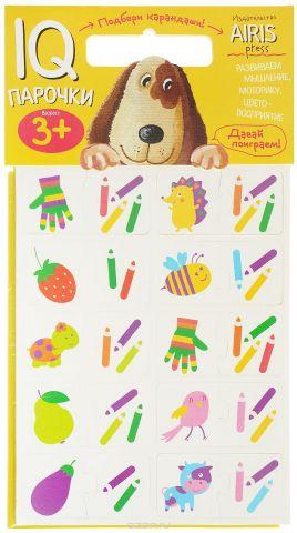 Айрис-пресс Обучающая игра Парочки Подбери карандаши