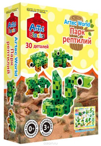 Знаток Конструктор Парк рептилий