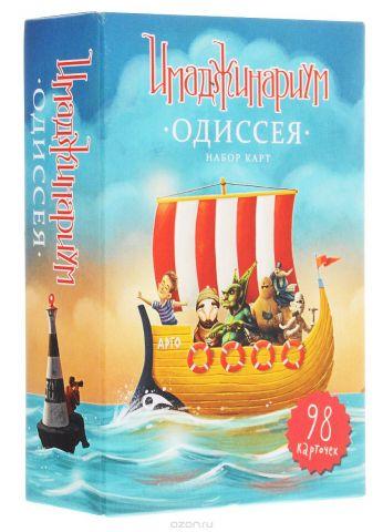 Cosmodrome Games Дополнительный набор карт для игры Имаджинариум Одиссея