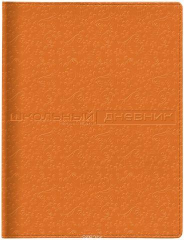 Альт Дневник школьный Velvet Fashion цвет оранжевый