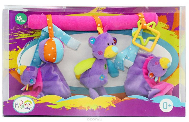 Ути-Пути Игрушка-подвеска Мишка и пинетки