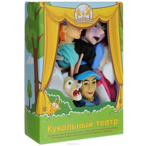 """Жирафики Кукольный театр """"Волшебник Изумрудного города"""", 6 кукол"""