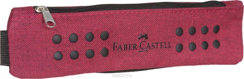 Faber-Castell Пенал Grip цвет красный