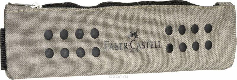 Faber-Castell Пенал Grip цвет песочный