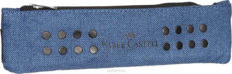 Faber-Castell Пенал Grip цвет синий