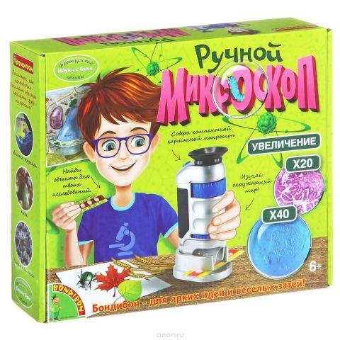 Bondibon Набор для опытов Ручной микроскоп